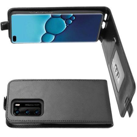 Вертикальный флип чехол книжка с откидыванием вниз для Huawei P40 - Черный