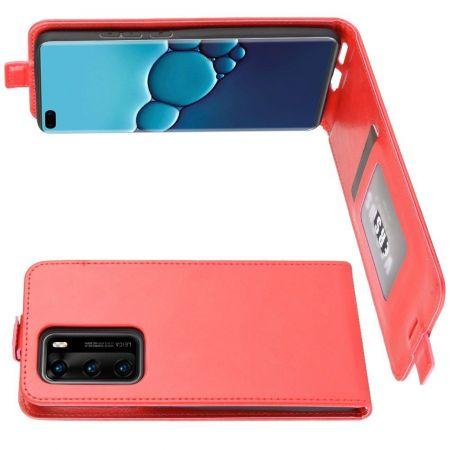 Вертикальный флип чехол книжка с откидыванием вниз для Huawei P40 - Красный