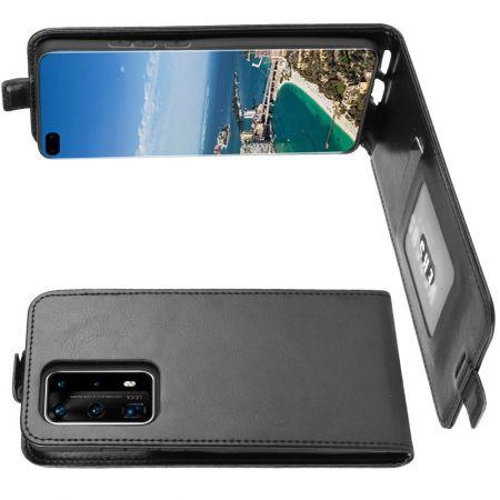 Вертикальный флип чехол книжка с откидыванием вниз для Huawei P40 Pro+ / Pro Plus - Черный