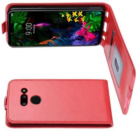 Вертикальный флип чехол книжка с откидыванием вниз для LG G8 ThinQ - Красный