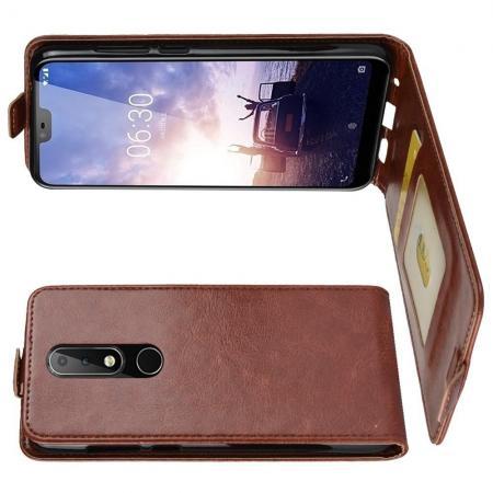 Вертикальный флип чехол книжка с откидыванием вниз для Nokia 5.1 Plus - Коричневый