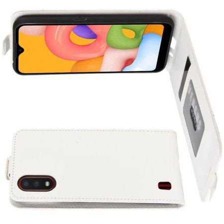 Вертикальный флип чехол книжка с откидыванием вниз для Samsung Galaxy A01 - Белый