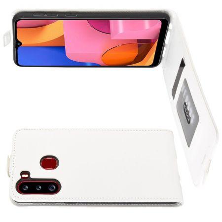 Вертикальный флип чехол книжка с откидыванием вниз для Samsung Galaxy A21 - Белый