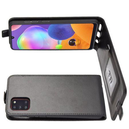 Вертикальный флип чехол книжка с откидыванием вниз для Samsung Galaxy A31 - Черный
