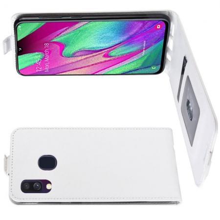 Вертикальный флип чехол книжка с откидыванием вниз для Samsung Galaxy A40 - Белый