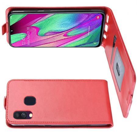 Вертикальный флип чехол книжка с откидыванием вниз для Samsung Galaxy A40 - Красный