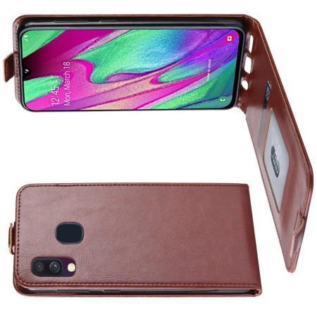 Вертикальный флип чехол книжка с откидыванием вниз для Samsung Galaxy A40 - Коричневый