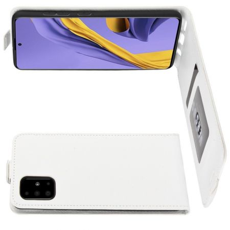 Вертикальный флип чехол книжка с откидыванием вниз для Samsung Galaxy A51 - Белый