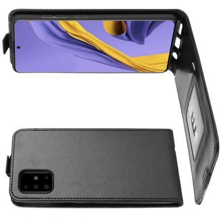 Вертикальный флип чехол книжка с откидыванием вниз для Samsung Galaxy A51 - Черный