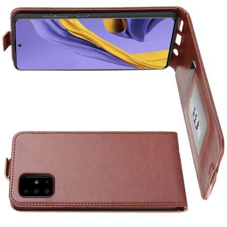 Вертикальный флип чехол книжка с откидыванием вниз для Samsung Galaxy A51 - Коричневый
