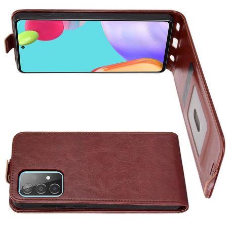 Вертикальный флип чехол книжка с откидыванием вниз для Samsung Galaxy A52 - Коричневый