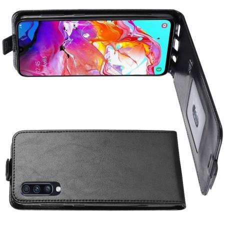 Вертикальный флип чехол книжка с откидыванием вниз для Samsung Galaxy A70 - Черный