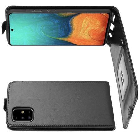 Вертикальный флип чехол книжка с откидыванием вниз для Samsung Galaxy A71 - Черный