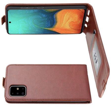 Вертикальный флип чехол книжка с откидыванием вниз для Samsung Galaxy A71 - Коричневый