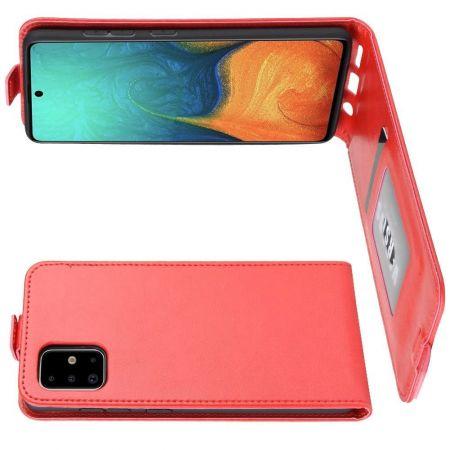 Вертикальный флип чехол книжка с откидыванием вниз для Samsung Galaxy A71 - Красный