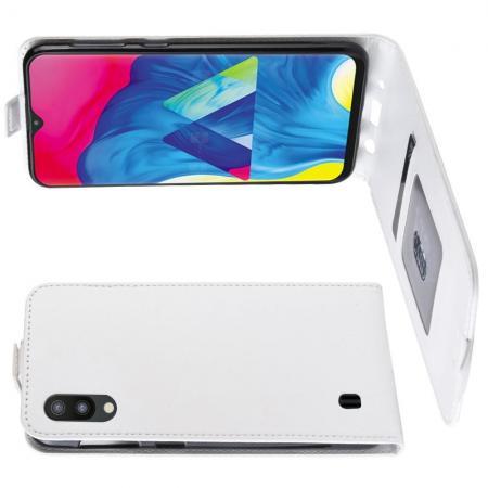 Вертикальный флип чехол книжка с откидыванием вниз для Samsung Galaxy M10 - Белый