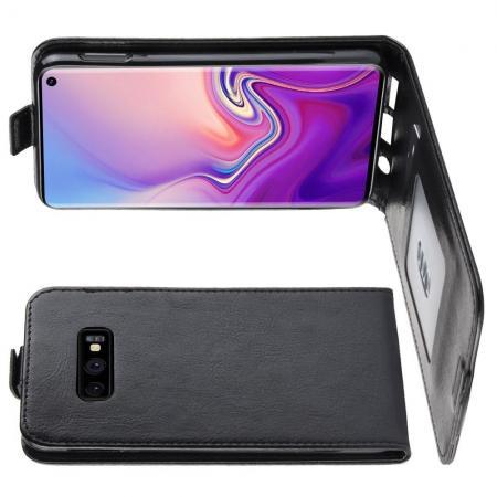 Вертикальный флип чехол книжка с откидыванием вниз для Samsung Galaxy S10e - Черный