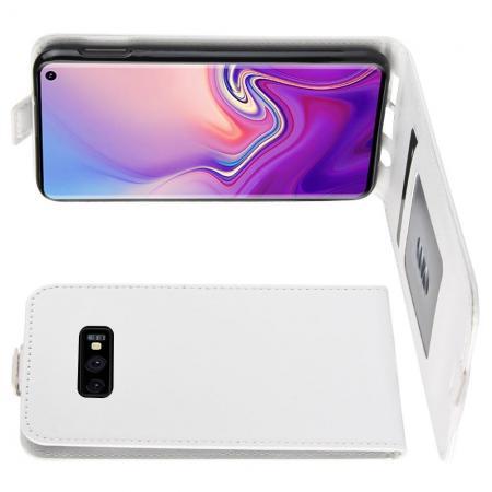 Вертикальный флип чехол книжка с откидыванием вниз для Samsung Galaxy S10e - Белый