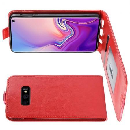Вертикальный флип чехол книжка с откидыванием вниз для Samsung Galaxy S10e - Красный