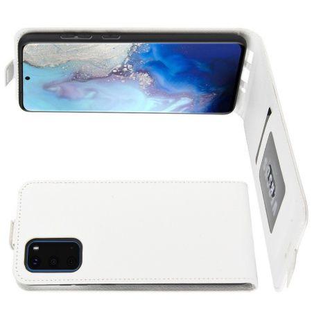 Вертикальный флип чехол книжка с откидыванием вниз для Samsung Galaxy S20 - Белый
