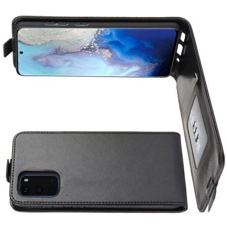 Вертикальный флип чехол книжка с откидыванием вниз для Samsung Galaxy S20 - Черный