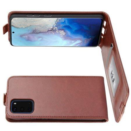 Вертикальный флип чехол книжка с откидыванием вниз для Samsung Galaxy S20 - Коричневый