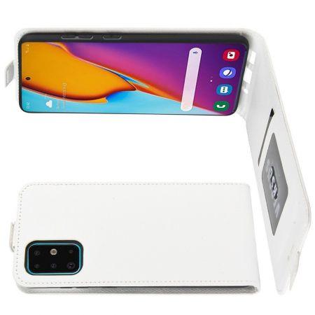 Вертикальный флип чехол книжка с откидыванием вниз для Samsung Galaxy S20 Plus - Белый
