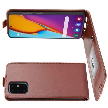 Вертикальный флип чехол книжка с откидыванием вниз для Samsung Galaxy S20 Plus - Коричневый