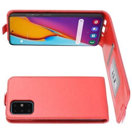 Вертикальный флип чехол книжка с откидыванием вниз для Samsung Galaxy S20 Plus - Красный