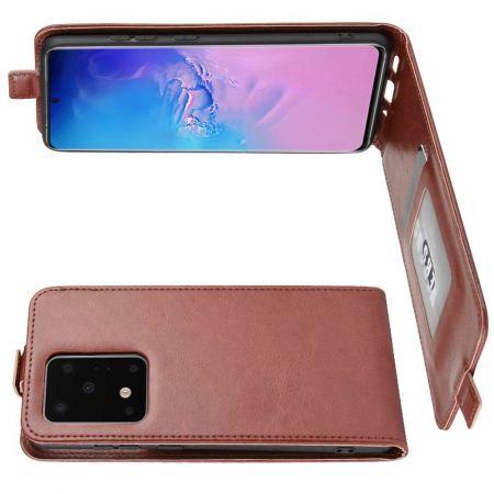Вертикальный флип чехол книжка с откидыванием вниз для Samsung Galaxy S20 Ultra - Коричневый