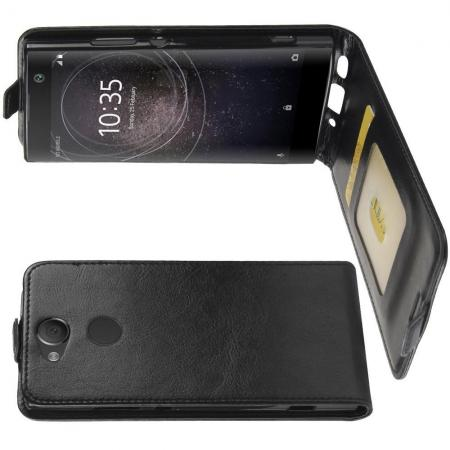 Вертикальный флип чехол книжка с откидыванием вниз для Sony Xperia XA2 - Черный