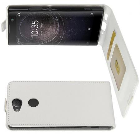 Вертикальный флип чехол книжка с откидыванием вниз для Sony Xperia XA2 - Белый