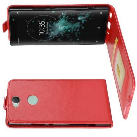 Вертикальный флип чехол книжка с откидыванием вниз для Sony Xperia XA2 - Красный