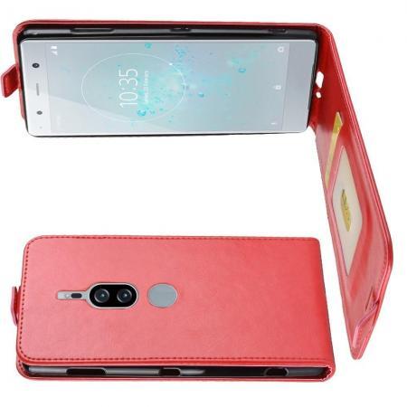 Вертикальный флип чехол книжка с откидыванием вниз для Sony Xperia XZ2 Premium - Красный