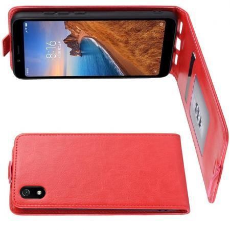 Вертикальный флип чехол книжка с откидыванием вниз для Xiaomi Redmi 7A - Красный