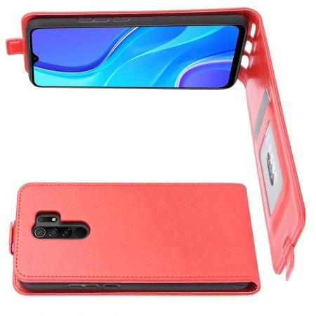 Вертикальный флип чехол книжка с откидыванием вниз для Xiaomi Redmi 9 - Красный