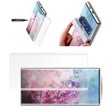 Закаленное Изогнутое Защитное MOCOLO Tempered 3D Стекло для Samsung Galaxy Note 10 Прозрачное