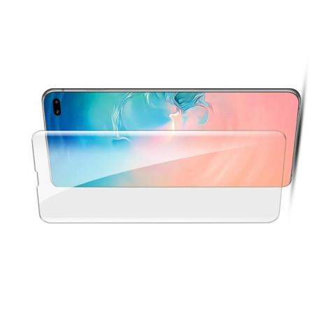 Закаленное Изогнутое Защитное MOCOLO Tempered 3D Стекло для Samsung Galaxy S10 Plus Прозрачное