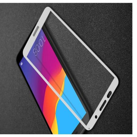 Закаленное Полноклеевое Full Glue Screen Cover IMAK Pro+ Стекло для Huawei Y5 2018 / Y5 Prime 2018 / Honor 7A Белое