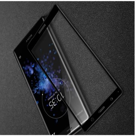 Закаленное Полноклеевое Full Glue Screen Cover IMAK Pro+ Стекло для Sony Xperia XZ2 Premium Черное