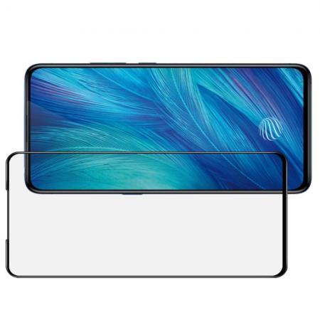 Закаленное Полноклеевое Full Glue Screen Cover IMAK Pro+ Стекло для Vivo V15 Pro Черное