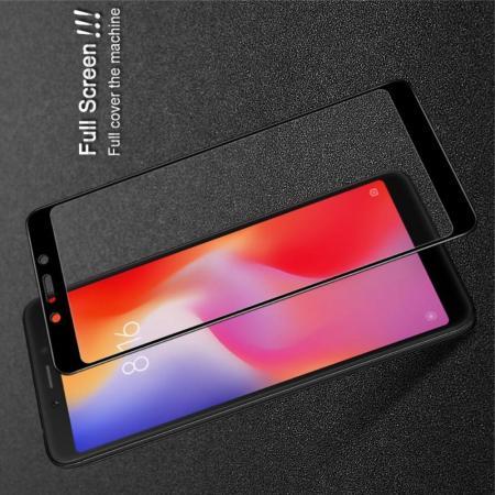 Закаленное Полноклеевое Full Glue Screen Cover IMAK Pro+ Стекло для Xiaomi Redmi 6 Черное