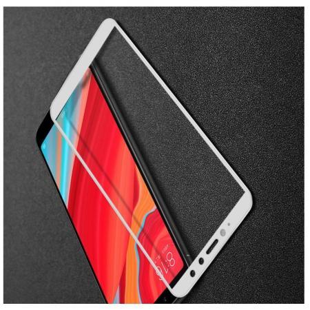 Закаленное Полноклеевое Full Glue Screen Cover IMAK Pro+ Стекло для Xiaomi Redmi S2 Белое