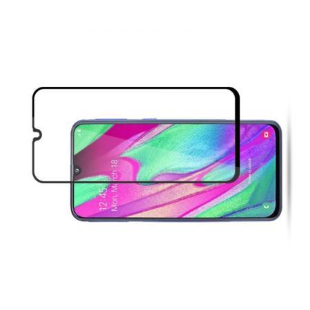 Закаленное Полный Охват Экрана MOCOLO Tempered Стекло для Samsung Galaxy A40 Черное