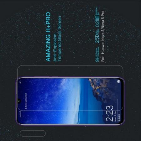 Закаленное Защитное Олеофобное NILLKIN H+PRO Прозрачное стекло на экран Huawei Nova 5