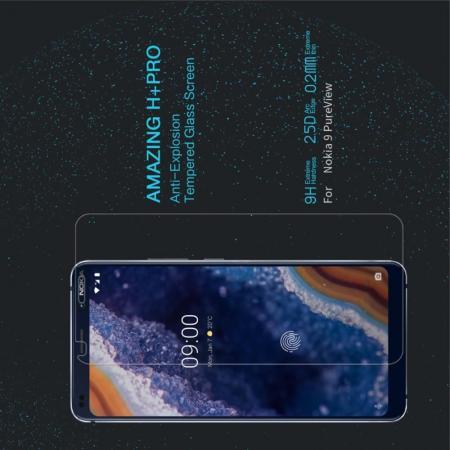 Закаленное Защитное Олеофобное NILLKIN H+PRO Прозрачное стекло на экран Nokia 9 PureView