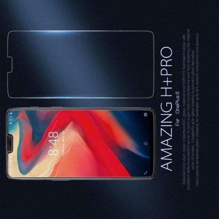 Закаленное Защитное Олеофобное NILLKIN H+PRO Прозрачное стекло на экран OnePlus 6