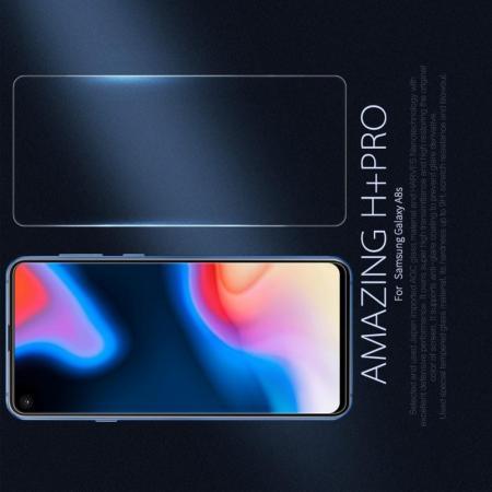 Закаленное Защитное Олеофобное NILLKIN H+PRO Прозрачное стекло на экран Samsung Galaxy A8s
