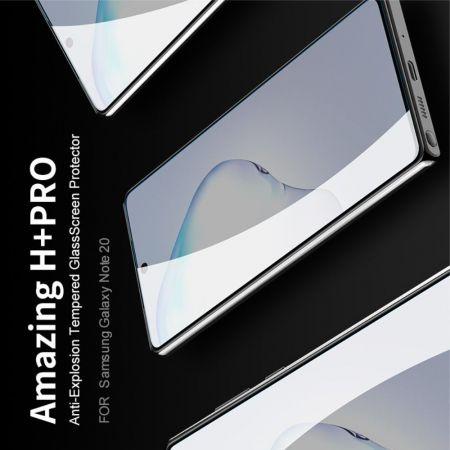 Закаленное Защитное Олеофобное NILLKIN H+PRO Прозрачное стекло на экран Samsung Galaxy Note 20