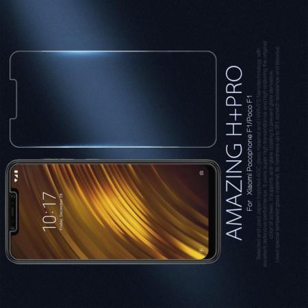 Закаленное Защитное Олеофобное NILLKIN H+PRO Прозрачное стекло на экран Xiaomi Pocophone F1